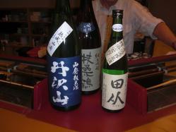 天空倶楽部9月のお酒3本+α