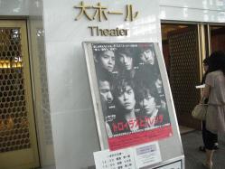 トロイラスとクレシダ名古屋公演