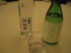 仕込み水1