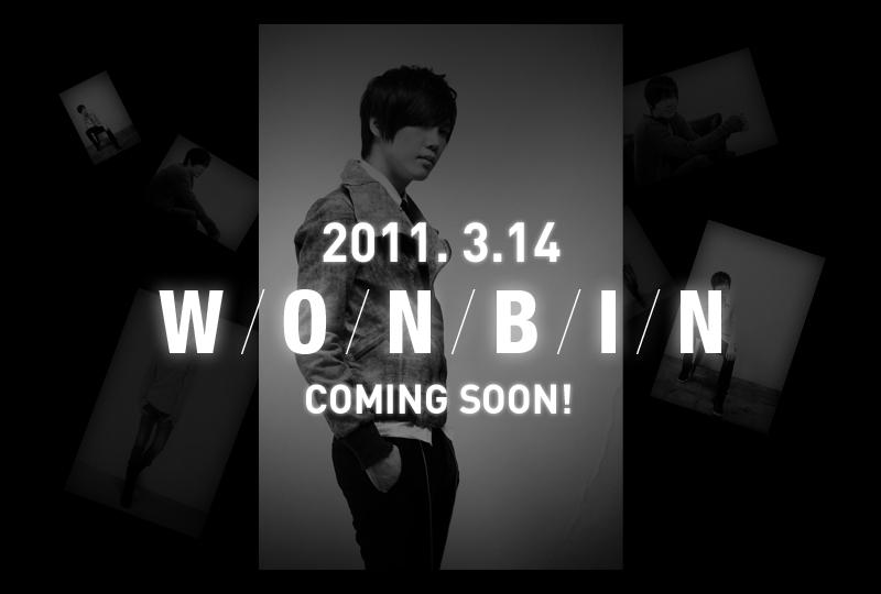 wonbin.jpg
