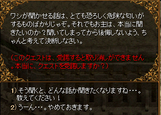 RedStone 10.04.28[04].bmp