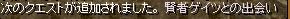 RedStone 10.04.28[06]_1