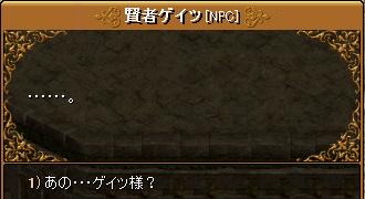 RedStone 10.04.28[07].bmp