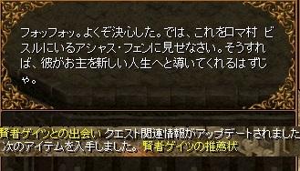 RedStone 10.04.28[23]_1
