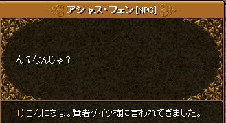 RedStone 10.04.28[25].bmp