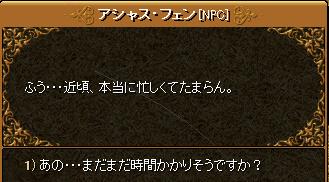RedStone 10.04.28[29].bmp