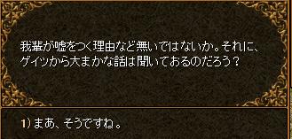 RedStone 10.04.28[33].bmp