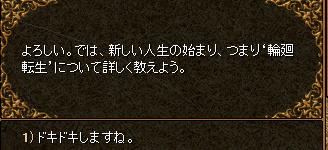 RedStone 10.04.28[35].bmp