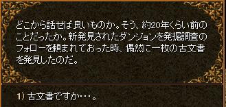 RedStone 10.04.28[36].bmp
