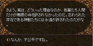 RedStone 10.04.28[39].bmp