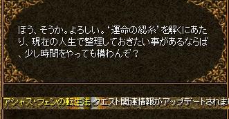 RedStone 10.04.28[48]