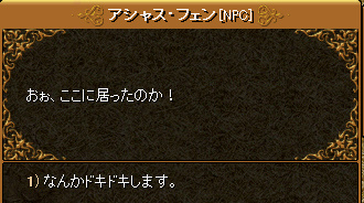RedStone 10.04.28[50].bmp