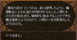 RedStone 10.04.28[52].bmp