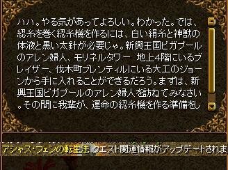 RedStone 10.04.28[58]