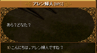 RedStone 10.04.28[62].bmp