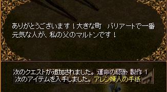 RedStone 10.04.28[69]