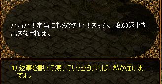 RedStone 10.04.28[77].bmp