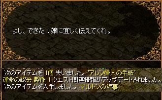 RedStone 10.04.28[79]