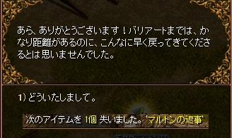 RedStone 10.04.28[84]