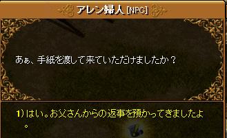 RedStone 10.04.28[83].bmp