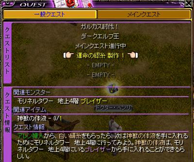 RedStone 10.04.28[86].bmp