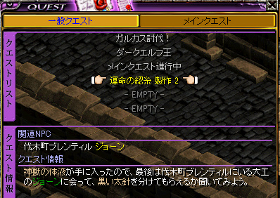 RedStone 10.04.28[90].bmp