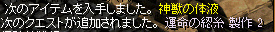 RedStone 10.04.28[89].bmp