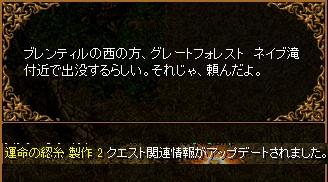 RedStone 10.04.28[97]