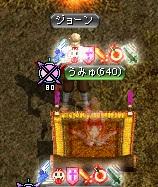 RedStone 10.04.28[97]_1