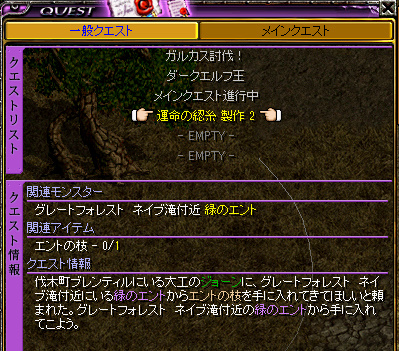 RedStone 10.04.28[99].bmp