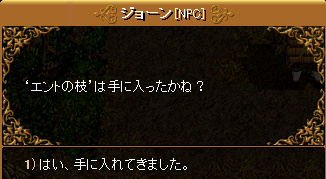 RedStone 10.04.28[106].bmp