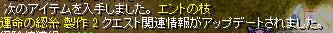 RedStone 10.04.28[104].bmp