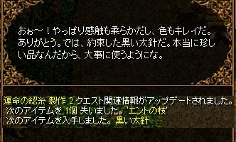RedStone 10.04.28[107]