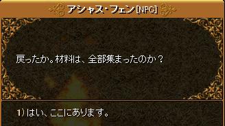 RedStone 10.04.28[110].bmp