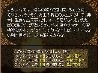 RedStone 10.04.28[111]