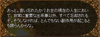 RedStone 10.04.28[124].bmp