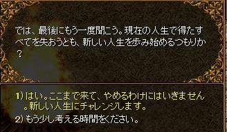 RedStone 10.04.28[122].bmp