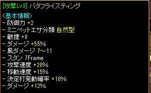 RedStone 11.02.25[00].bmp