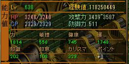 RedStone 10.12.05[00].bmp