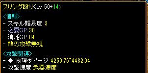 RedStone 11.03.08[01].bmp