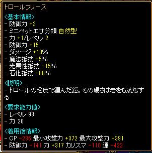 RedStone 11.03.08[00].bmp
