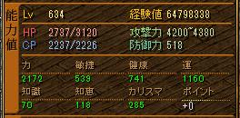 RedStone 11.03.08[05].bmp