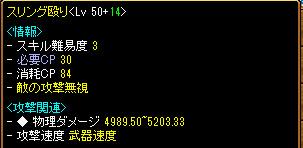 RedStone 11.03.08[03].bmp