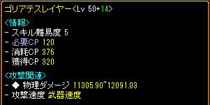 RedStone 11.03.08[04].bmp