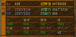 RedStone 11.03.08[06].bmp