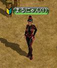 RedStone 11.03.13[00].bmp