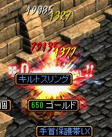 RedStone 11.03.30[04].bmp