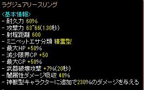 RedStone 11.03.31[01].bmp