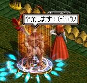 RedStone 11.04.04[01]