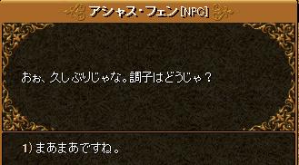 RedStone 11.04.04[03].bmp